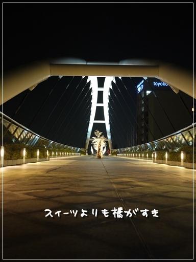 しずまりかえる橋.jpg