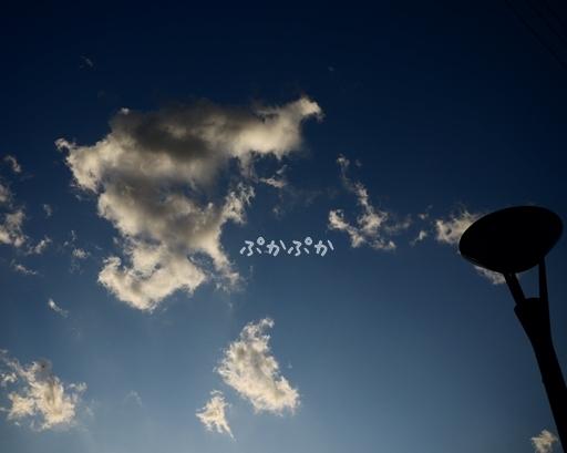 雲を追いかけて.jpg